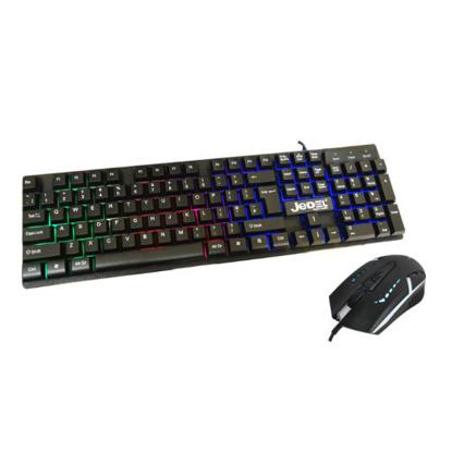 Picture of Jedel GK100 RGB Gaming Desktop Kit, Backlit Membrane RGB Keyboard & 800-1600 DPI LED Mouse, Black